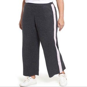 Caslon Off Duty Stripe Sweatpants